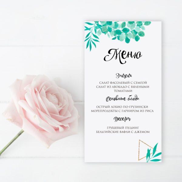 mockup-menu_story