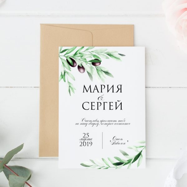 Пригласительные на свадьбу онлайн греческая свадьба