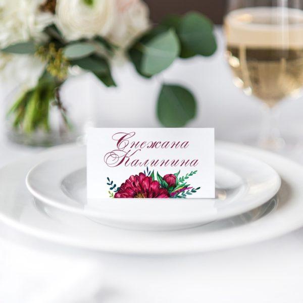 Карточки рассадки гостей на свадьбу онлайн пионы марсала