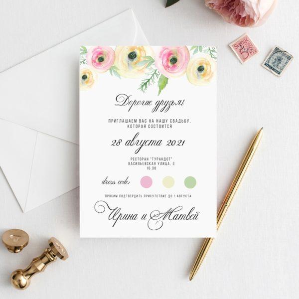 Свадебные приглашения онлайн с ранункулюсами